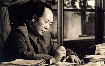 Reflexiones de Mao Tse Tung