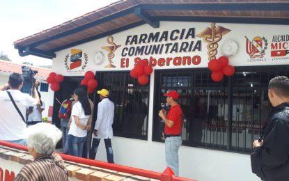 """Bernal: """"La Farmacia Comunitaria El Soberano de Michelena atenderá a 25.000 personas"""""""