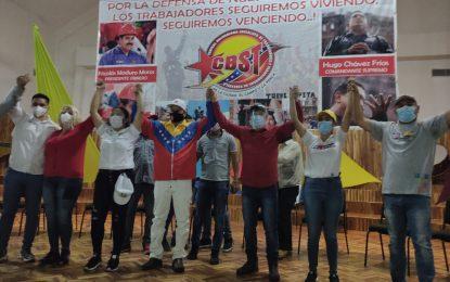 Organizaciones sindicales del país respaldan a los candidatos del GPPen el Táchira
