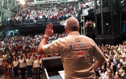 Bernal: Yo moriré leal con Nicolás Maduro y la Revolución